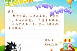 Happy birthday to you!My love!